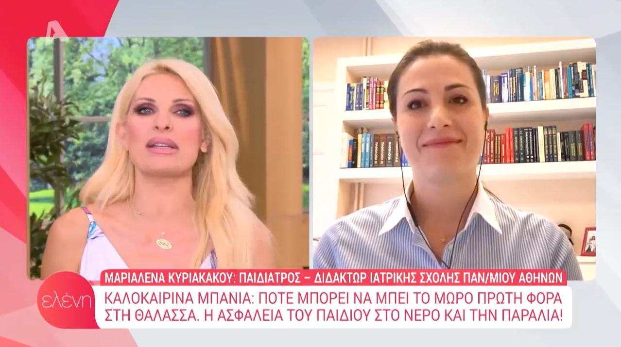Μαριαλένα Κυριακάκου - Video